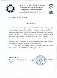 Дипломы и аттестаты Нострификация легализация и апостиль  Подтверждение или нострификация диплома для других государств
