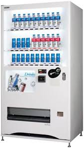 Can Vending Machine Best Can Pet Beverage Vending Machine RCP48 South Korea Beverage