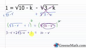 solving equations with radicals practice