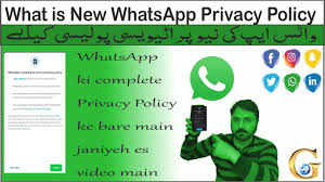 WhatsApp New Privacy Policy Update | WhatsApp ki New Privacy Police kia  hai! - YouTube