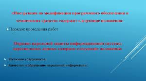 Отчет по производственной практике в ООО Евросеть Ритейл  7