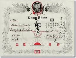 martial arts certificate template 233 best martial art certificate around the world beautiful images