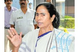 's For To Man Held Fake Mamata With Enter Trying Id Residence Banerjee 0Z1wqx1