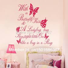 free shipping ebay amazon selling with a butterfly kiss vinyl wall art quote sticker for on wall art stickers quotes ebay with free shipping ebay amazon selling with a butterfly kiss vinyl wall