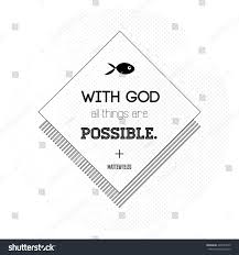 God Quote Enchanting Hipster Design Element Quoter God All Stock Vector 48