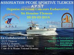 """Résultat de recherche d'images pour """"Tlemcen : Le secteur de la pêche"""""""