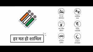 Persons With Disabilities Systematic Voters Education And