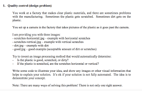Quality Of Work Example Solved 1 Quality Control Design Problem You Work At A