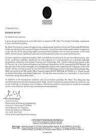 Letter Of Recommendation For Internship Internship Recommendation Letter