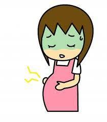 妊娠 後期 食後 気持ち 悪い