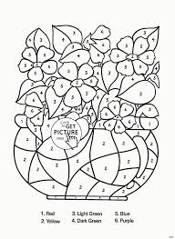 Pixel Coloring Pages Awesome Pixel Coloring Pages Beautiful 60 New