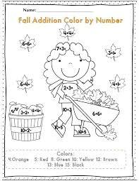 Color By Number Addition Worksheets 1st Grade - Color of Love ...