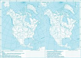 СЕВЕРНАЯ АМЕРИКА Климат Геология География материков и океанов  СЕВЕРНАЯ АМЕРИКА Климат Геология конспект