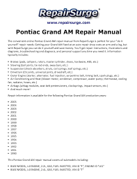 pontiac grand am repair manual 1990 2005  www repairsurge com pontiac grand am repair manual the convenient online pontiac grand am