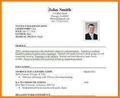 Fresh Sample Cv For Job Application Pdf Time To Regift