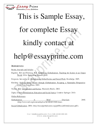 globalization and justice essay sample  7 this is sample essay