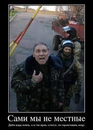 Напряженная ситуация с продовольствием сложилась в Луганске, - СНБО - Цензор.НЕТ 8341
