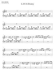 Published by jackman music corporation. Disney Lava Sheet Music Pdf ディズニー Free Score Download