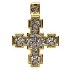 russian orthodox silver cross pendant crucifixion saint nicetas victory over the demon master jeweler fedorov