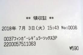 買う所カウトコ 東京