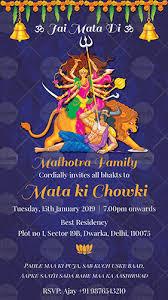 Mkc01 Mata Ki Chowki Graphic Invitation Happy Invites