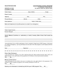 Car Show Registration Form Template Inntegra Co