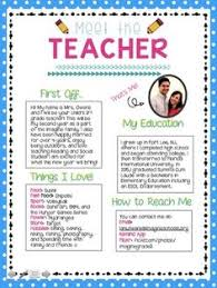 Meet The Teacher Letter Templates 7 Best Letter To Teacher Images Parents As Teachers