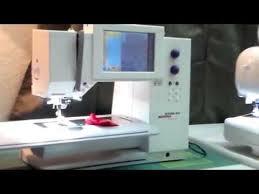 Bernina Artista 200 Embroidery Sewing Machine