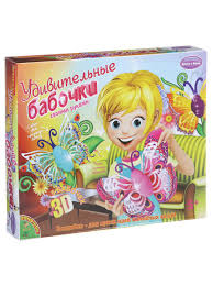 "Набор для творчества ""<b>Удивительные Бабочки 3D</b>"" <b>BONDIBON</b> ..."