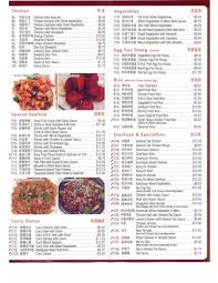 super happy garden chinese food restaurant hours s 259 grange rd guelph on