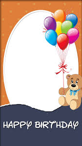 birthday frame with teddy bear