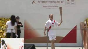 انتهاء رحلة شعلة الألعاب الأولمبية الصيفية 2020 في طوكيو.. فيديو
