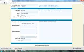 Up The Time Applicant Form-6 Application 1 Guidelines Can Filling Attaining Who General For On Instructions File First