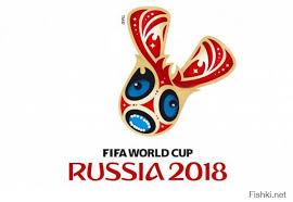 Интерпол приостанавливает сотрудничество с ФИФА из-за скандала с коррупцией - Цензор.НЕТ 2640
