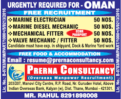 Resume No Nos Gorgeous Required Required FREE RECRUITMENT FOR OMANIndia JobsChip