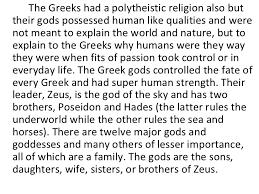 ans versus greeks essay powerpoint  6