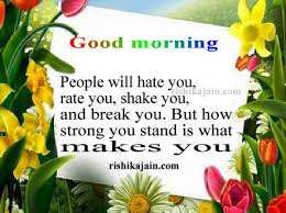 Good Morning Quote Sms Best Of Good Morning Motivational QuoteMessage Inspirational Quotes