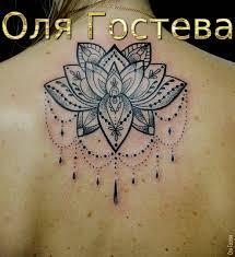 цветок лотоса тату на спине у девушки добавлено оля гостева