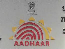 Opening Using Copy Aadhaar Accounts Card Banks Uidai Btwx8qFRW1