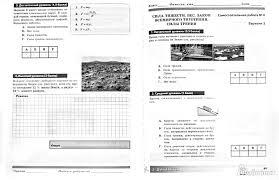 Иллюстрация из для Физика класс Разноуровневые  Иллюстрация 1 из 6 для Физика 9 класс Разноуровневые самостоятельные и тематические контрольные работы