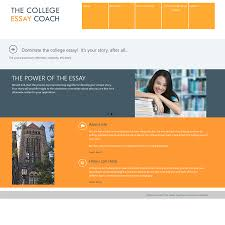 sv designs college essay coach homepage