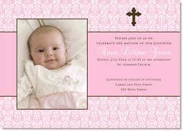 Baptismal Invitation Layout Dana Printable Diy Baby Baptism