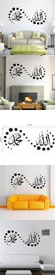 1 Sheet Arabic Character Wall Sticker Waterproof Removable Wall Decal  Creative Home Decoration