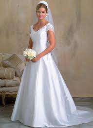 Vogue Bridal Patterns Amazing Design Inspiration