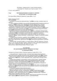 Гостиничный сервис отчёт по практике первичных профессиональных  Питання державного комитету по нагляду за охороною праци реферат по теории государства и права на украинском