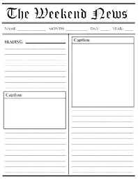 Newspaper Article Assignment Template