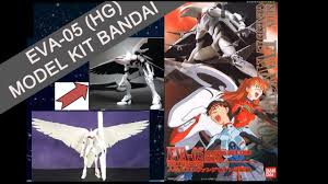 Evangelion <b>EVA</b>-<b>05</b> Mass Production LM HG Model Kit Bandai ...