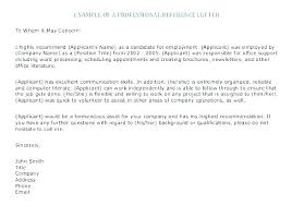 Nanny Reference Letter Nanny Reference Letter Recommendation