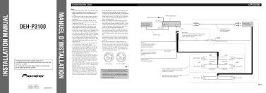 pioneer deh p3100ub wiring diagram wiring diagram pioneer deh p3100ub wiring diagram and schematic 20 03 09 14 23 22 866