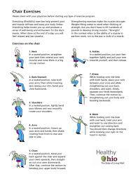 exercise desk job ayresmarcus